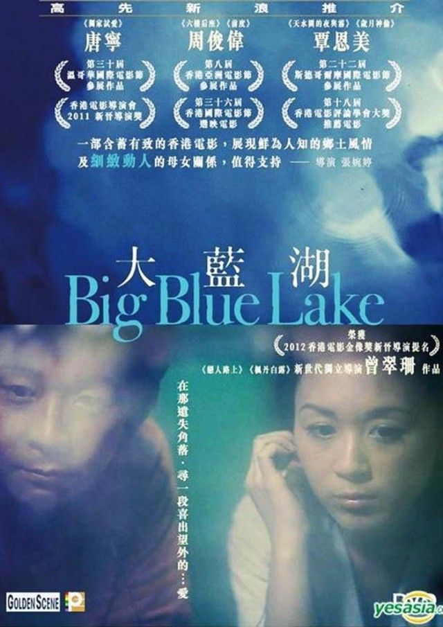 Phim Đại Lam Hồ
