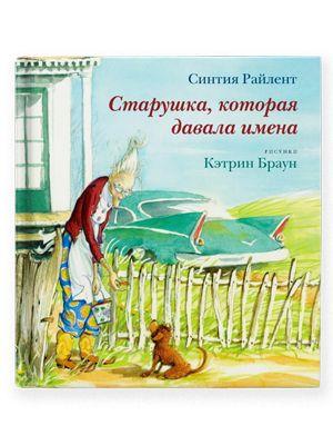 Внеклассное чтение: 10 книг для младших школьников — The Village