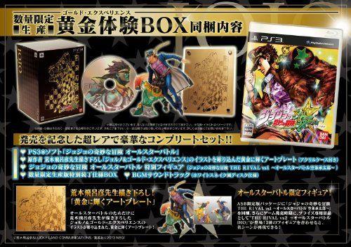 [Coup de coeur] Jojo's Bizarre Adventure All Star Battle – Du Manga au jeu de combat + Collector (PS3)   Blog La Maison Musee  More here! http://lamaisonmusee.wordpress.com/