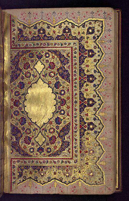 Gold leaf page from Islamic prayer book
