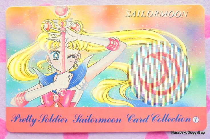 August 1993 : Japanese Anime / Shojo Manga : Nakayoshi / Nakayosi Comics Furoku : Stationery & Trading Cards : Sailor Moon : Official Card File - Super Premium Card #1 - Sailor Moon