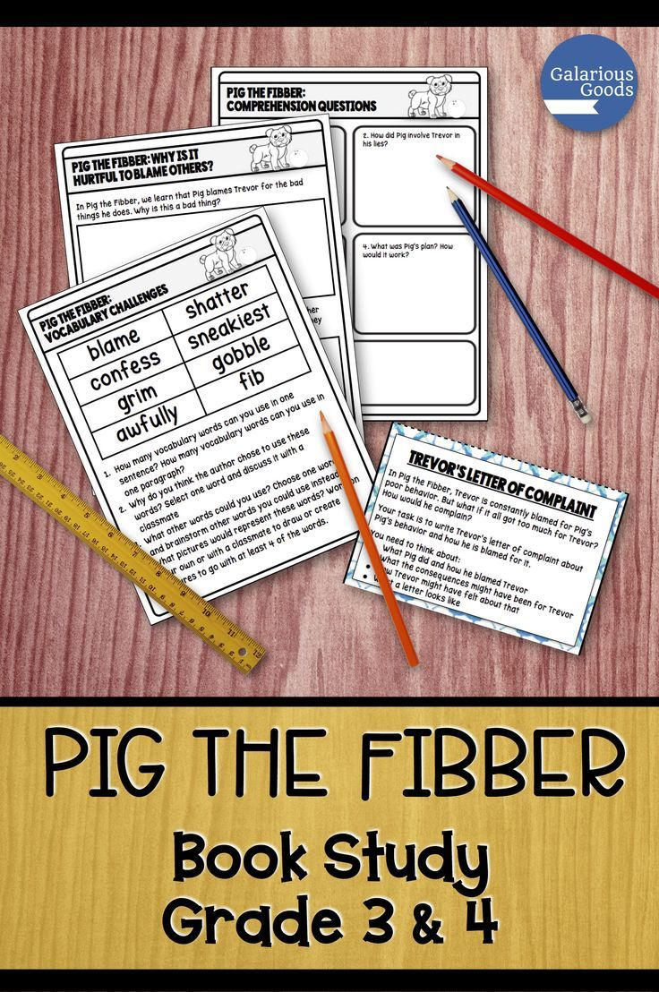 Explore Pig the Fibber by Aaron Blabey with this comprehensive book study for Year 3 and Year 4 students. Including comprehension, reader response, discussion, adjective, vocabulary, quotation marks and creative activities. Perfect for the English Language Arts classroom. #bookstudy #picturebook #4thgrade #3rdgrade #readingresource #teacherresource
