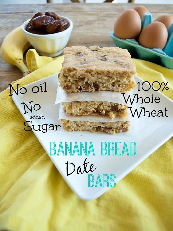 Banana bread date bars.  No oil, no added sugar, and 100% whole wheat.  A healthy, tasty treat!