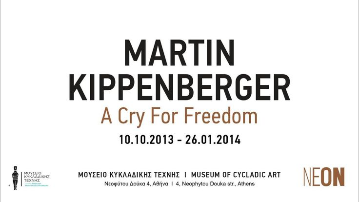 NEON PATHS | Martin Kippenberger | A Cry for Freedom exhibition | Athens | Video