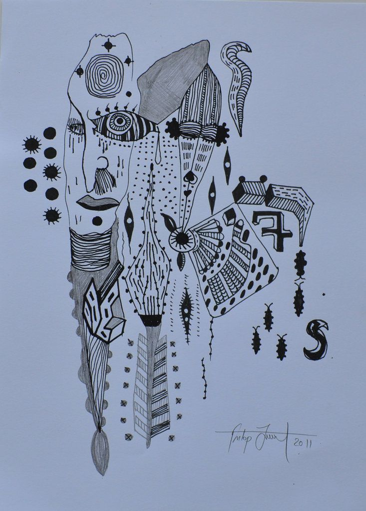 No tile / technic: ink on paper / 21x29.7 cm / 2011 Artist: Fülöp József