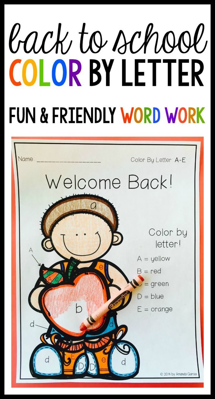 Welcome students back to school with these interactive color by letter activities! Perfect for fall, kindergarten and first grade students practice letter identification (both capitals and lowercase) and practice reading color sight words!