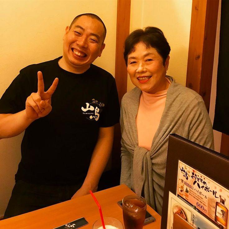 昨日は山鳥であるある探検隊松本さんと食事�� 僕の叔母さんと松本さんもパシャリ�� 松本さーん、遅くまでありがとうございました�� #あるある探検隊#松本くん#ありがとうございました#山鳥#居酒屋#密会#カレー#芸人#お笑い芸人#レギュラー#最高#Bird#entertainment#Japanese#best#meal#lunch#celebrity#beer#wine#champagne#comedian#thankyou#love#superman#fight#Instadogs http://tipsrazzi.com/ipost/1507791535990568169/?code=BTswGnSDvTp