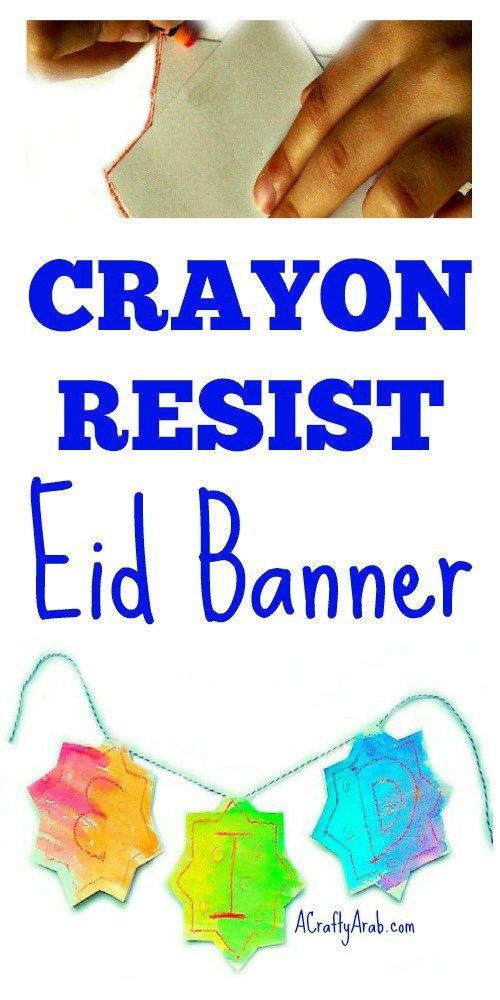 A Crafty Arab: Crayon Resist Eid Banner {Tutorial}. We have officially started the second half of Ramadan, which means that Eid Al Fitr will be here soon.  Eid Al Fitr is a celebration that marks the end of Ramadan. Eid is the Arabic word for festive or holiday and Fitr means to eat.   To start preparing our home, my middle …