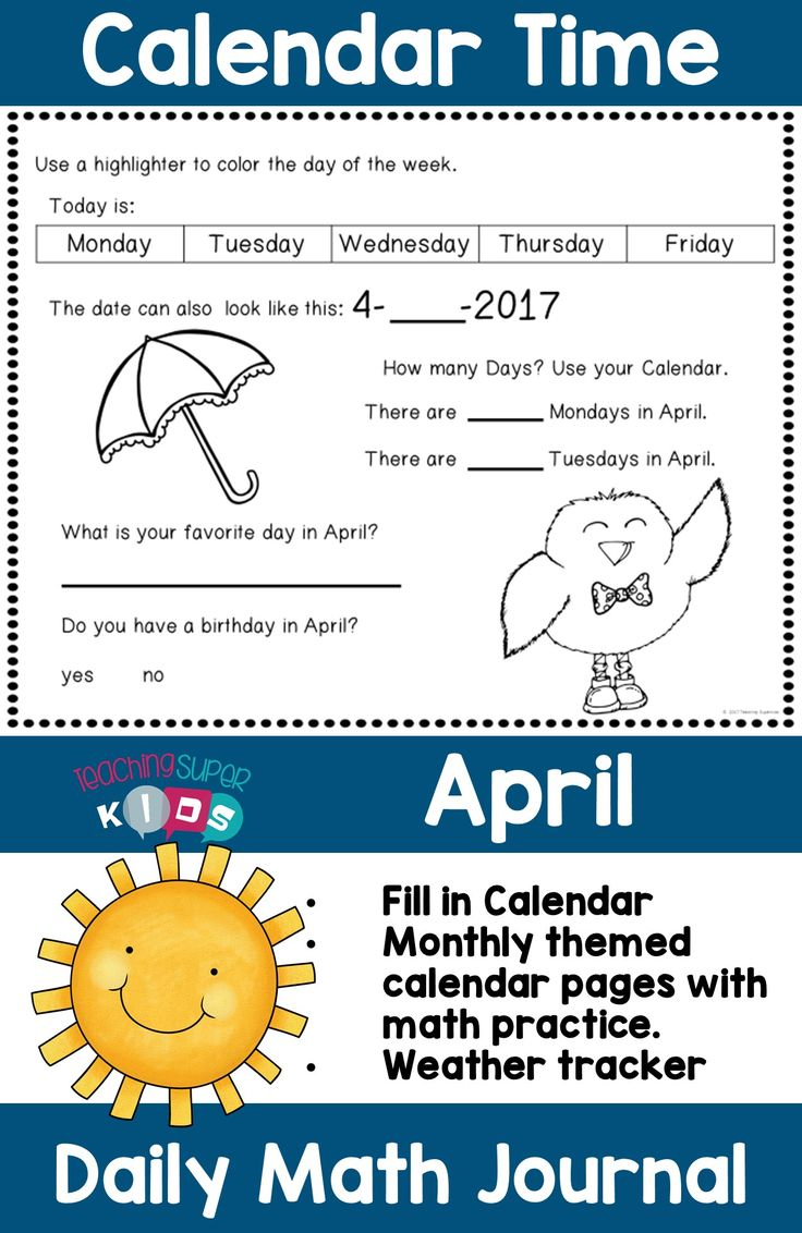 April Calendar Meeting activities. Help your students grow in their daily math meeting with these fun filled calendar activity sheets.