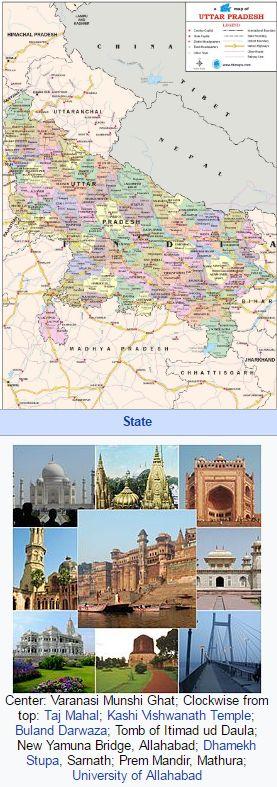 Uttar Pradesh (UP) GK Quiz: Uttar Pradesh Current GK Question Answer & Current Affair 2017