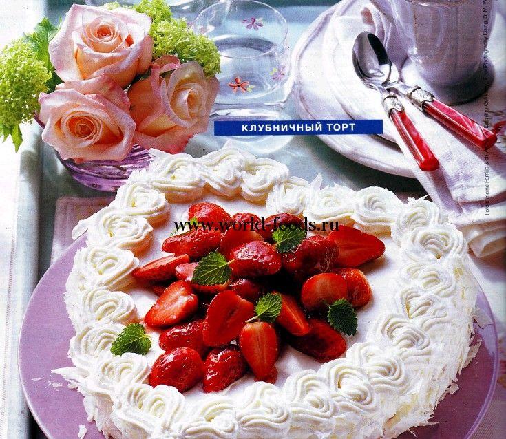 Приготовление белой глазури для тортов