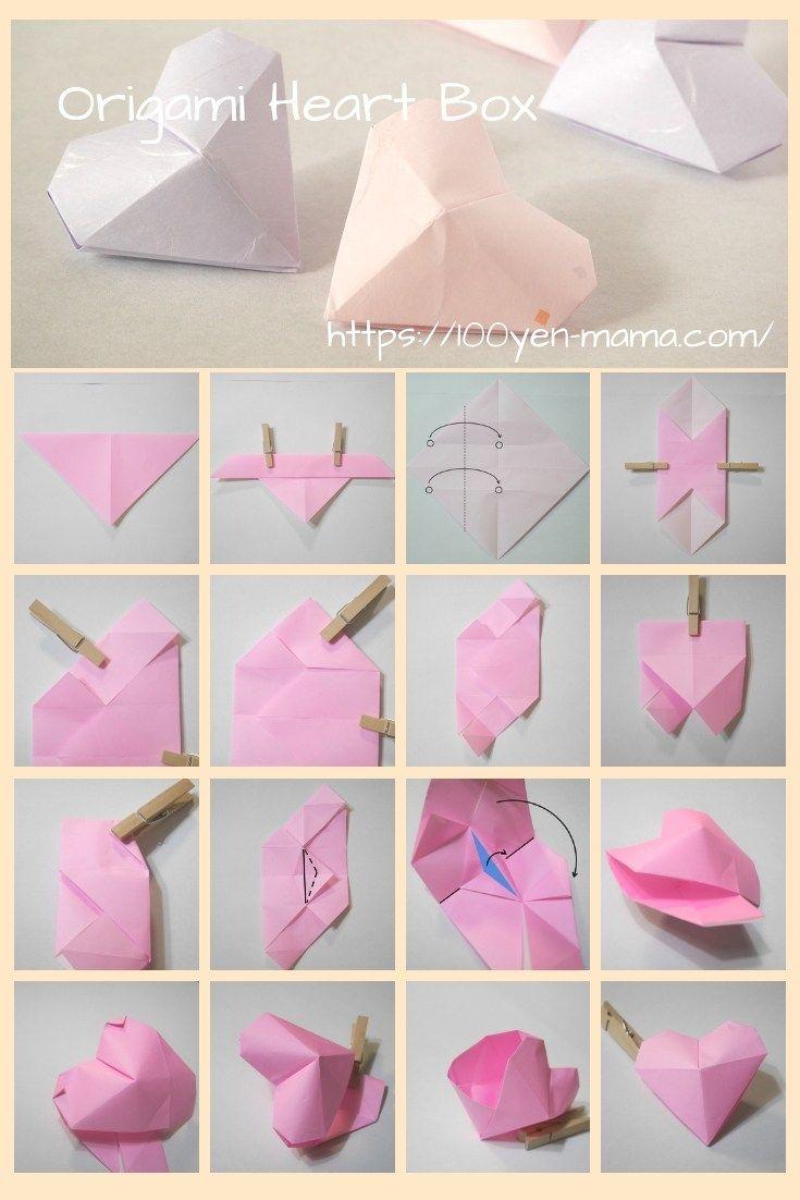 おしゃれ 折り紙