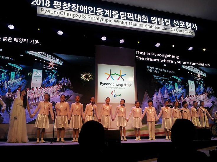 PyeongChang2018 Paralympic Winter Games Emblem Launch Ceremony