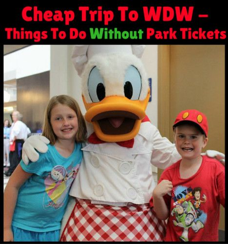 Ready to plan your cheap trip to Walt Disney World? Things to do without park tickets are available. If you can't justify the cost of a park ticket or don't want to splurge on a multi-day ticket, here are some things you can do that are still magical and exciting for the family.