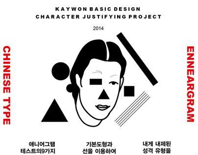 illust/info project