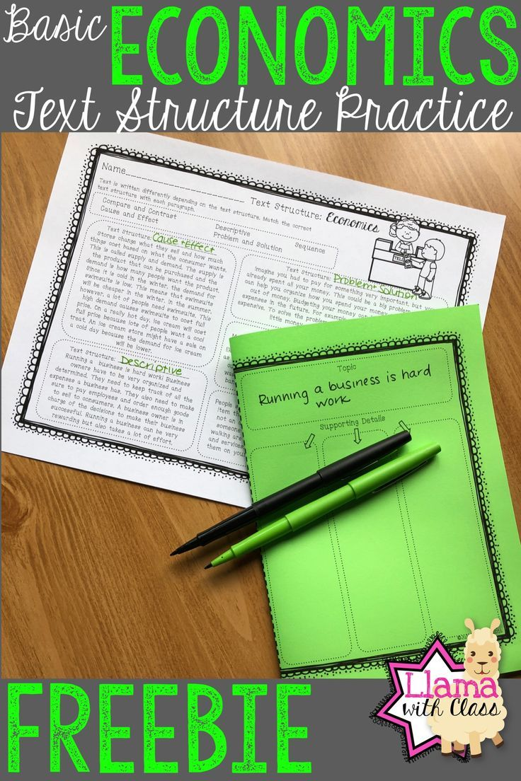 Text Structure Worksheets For Upper Elementary Students 5 Nonfiction Paragraphs With Corresponding Gr Text Structure Text Structure Worksheets Basic Economics