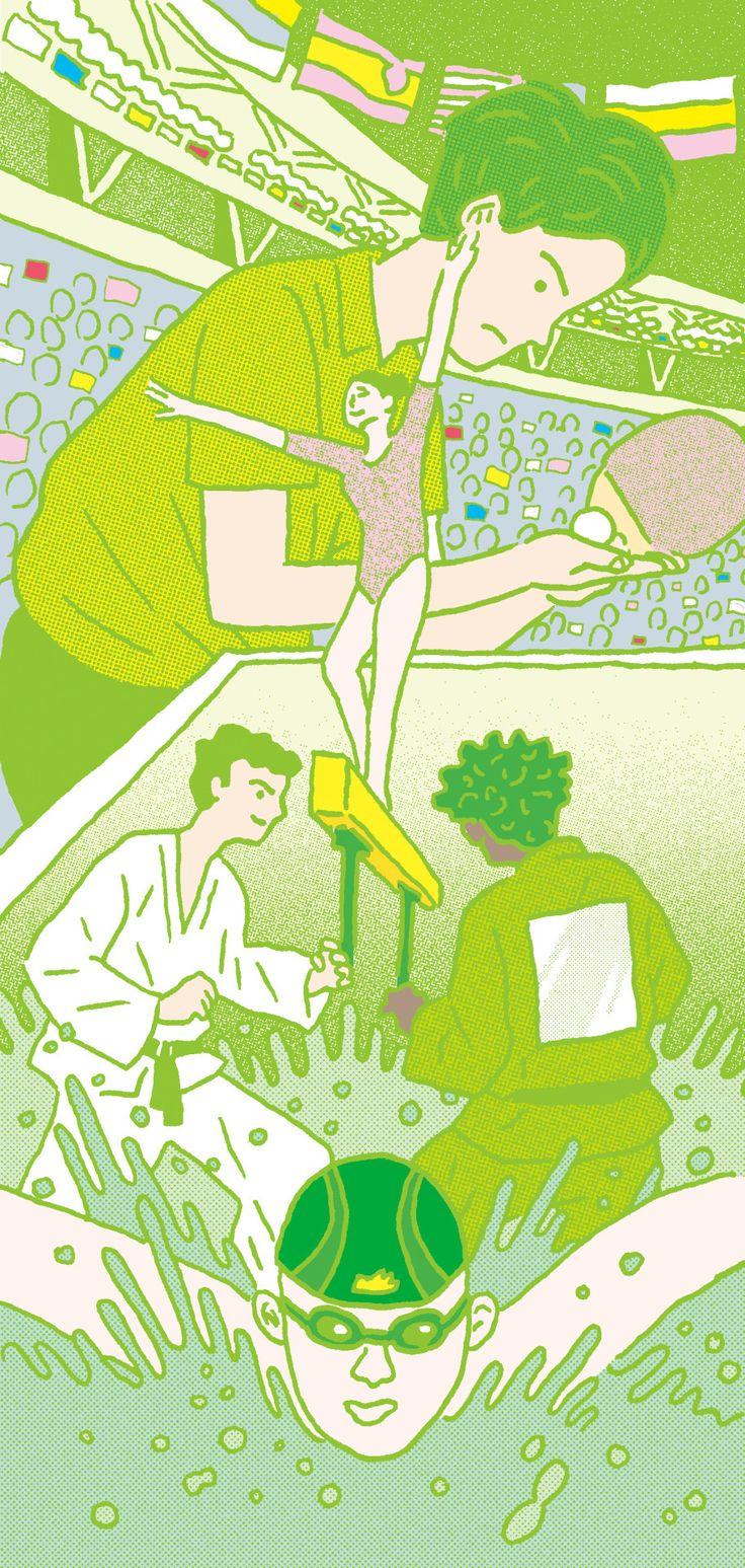 Sports Graphic Number - Masami Kuroki