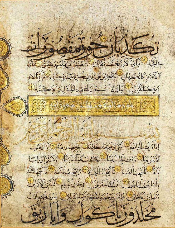 Illuminated Qura'n Leaf - Yemen or Persia, Mamluk or Ilkhanid, 13th-14th century