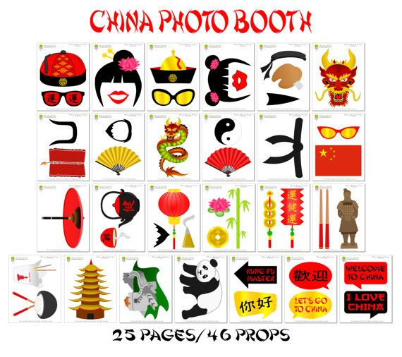 PRINTABLE China Photo Booth PropsPhoto Booth Sign-PRINTABLE