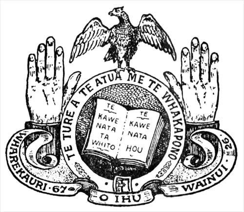 The seal of the Ringatū Church |