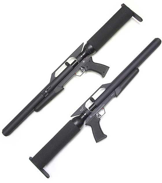 Big Bore Air Rifle 50 Cal – Jerusalem House