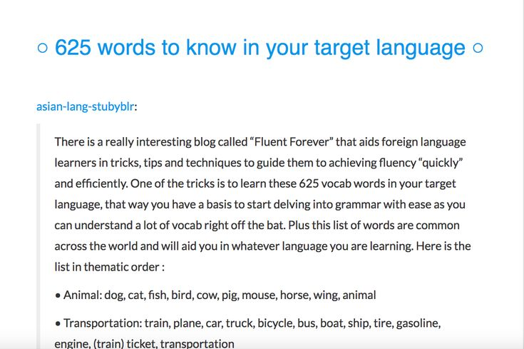 625 words to know in your target language