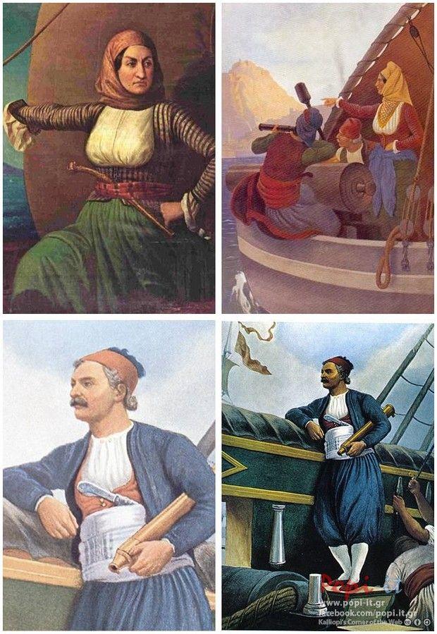 Photo by article : Ήρωες 1821   Παίζοντας  μαζί τους !  by www.popi it.gr,  tags : χορός του Ζαλόγγου τσολιάδες τσολιαδάκια Σουλιώτισσες νηπιαγωγείο Μπουμπουλίνα Μιαούλης μανταλάκια Κλεφτόπουλο ήρωες επανάσταση popiit ideas 25η Μαρτίου 25h Martioy 1821