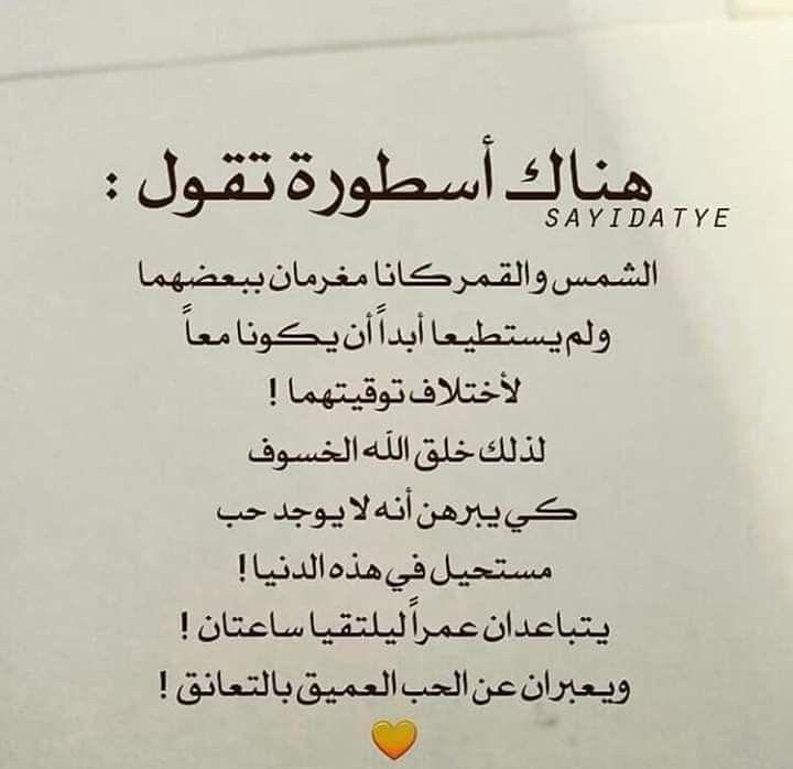 Pin By فلسطينية ولي الفخر On مما راق لي Arabic Calligraphy Math Calligraphy