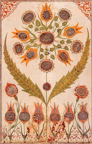 One of the illustrations from a collection of poems by Gazneli Mahmud. The composition consits of tulips, carnations and roses growing in a garden. An unusual feature is the stamped inscription in the centre of each flowers. Gaznevi Album.  ISTANBUL UNIVERSITY LIBRARY.