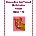 This 28 page package contains a series of Chinese New Year Themed math worksheets providing practice for the multiplication tables 1-10.  There are...