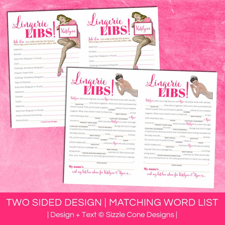 Lingerie Lib Bachelorette Party Game Retro by SizzleConeDesign