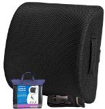 Through therapeutic posture support, this high-quality memory foam cushion provides fast relief for your aching back. The carry handle and included case make it easy to take with you anywhere!  Does sitting for long periods of time leave you ...