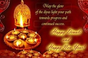 Happy Diwali Wishes Messages, Diwali Greetings and SMS