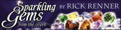 Sparkling Gems from the Greek, with Rick Renner - If No One Else Will Stand by You, The Lord Will Come