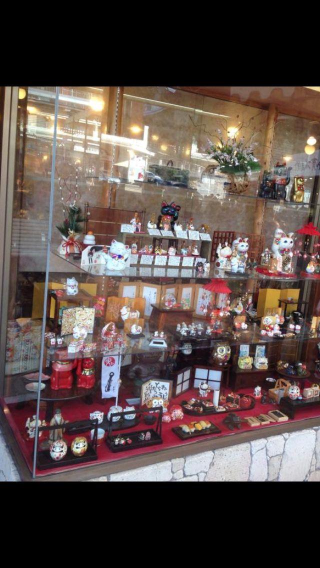 Display Miniatures in Atami