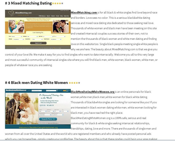 Interracial Couples Personal Web Pages