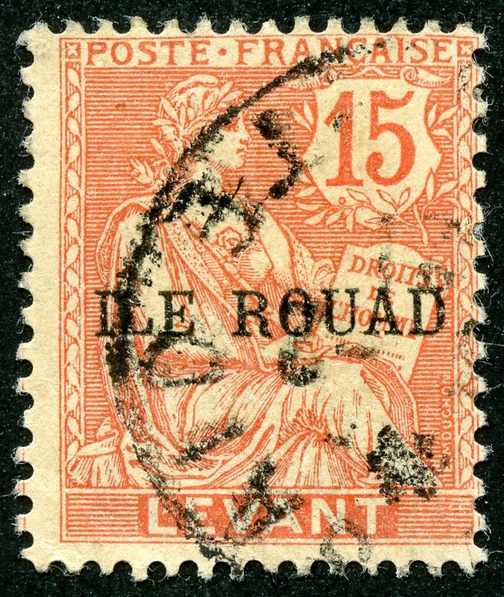 1916 Isle of Arwad