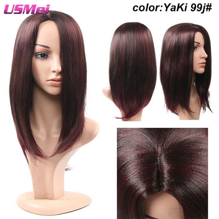 Braun Gerade Omber Perücken Frauen Synthetische Langes Haar Volle Perücke Natürliche Textur Hitzebeständigem Billigen Afroamerikaner Perücken