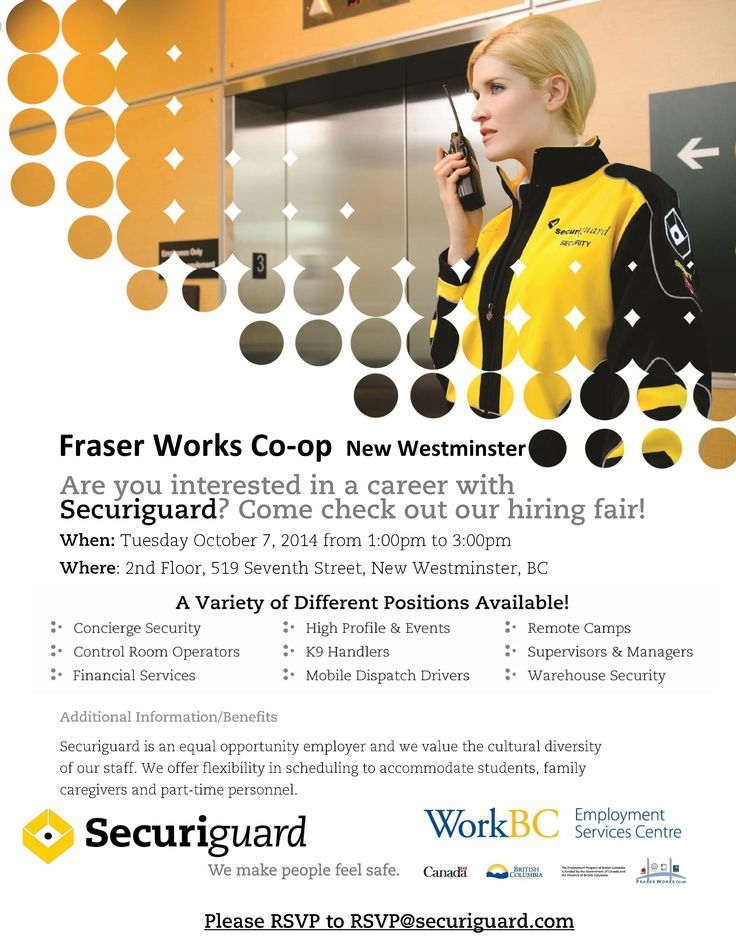 Securiguard Hiring Fair at Fraser Works ESC on Oct 7th. Register today!