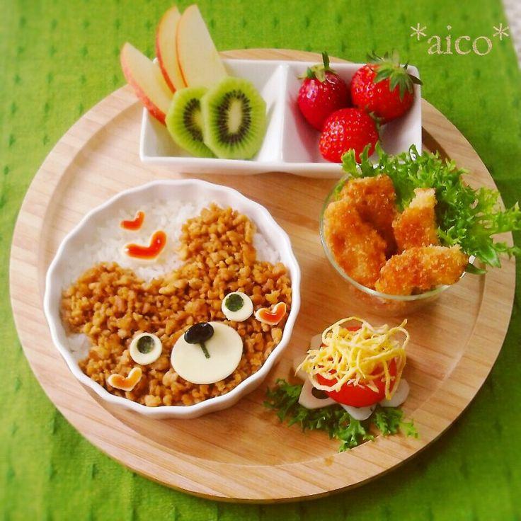 bear lunch plate
