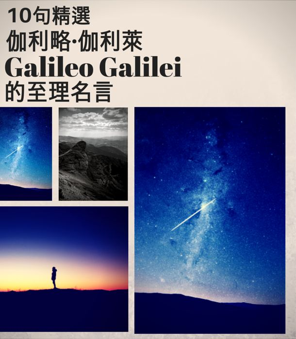 on galileo essay on galileo