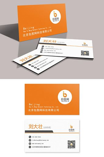 Orange Personal Business High End Creative Personality Business Card