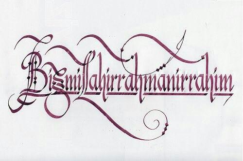 Bismillahirrahmanirrahim