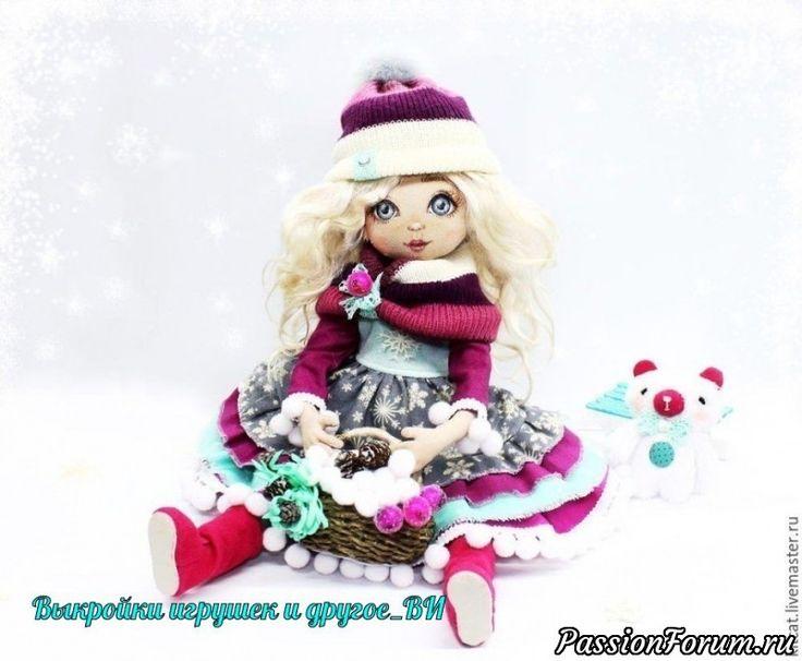 Кукла девочка-зима, фото МК