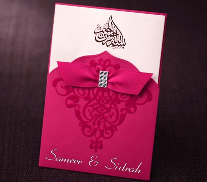 16 best Muslim Invitation Cards images – Muslim Wedding Invitation Cards Designs
