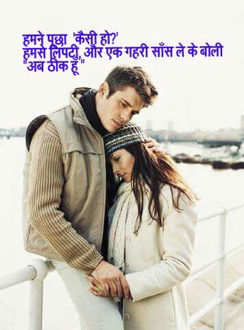 1000+ images about shayri on Pinterest | Quotes quotes, Hindus and ...