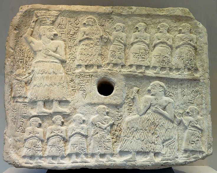 Archaic Sumerian Plaque Dedicated To King Ur-Nanshe, The Founder Of The 1st Dynasty Of Lagash