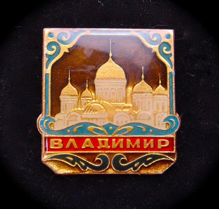Vintage Antique Art Nouveau Brooch Pin Gold Tone Russia URSS Jugendstil Enamel ? #Unbranded