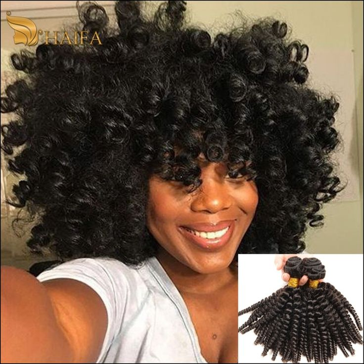 Short Curly Weave Hairstyles Pictures