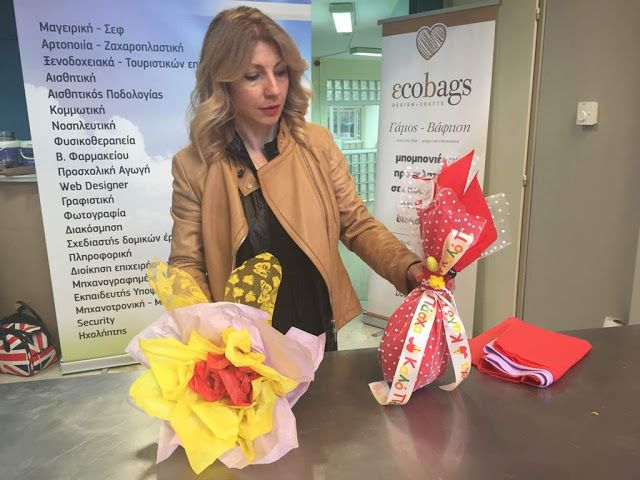 Θεσσαλικό ΙΕΚ: Πασχαλινές δημιουργίες γεμάτες... σοκολάτα!